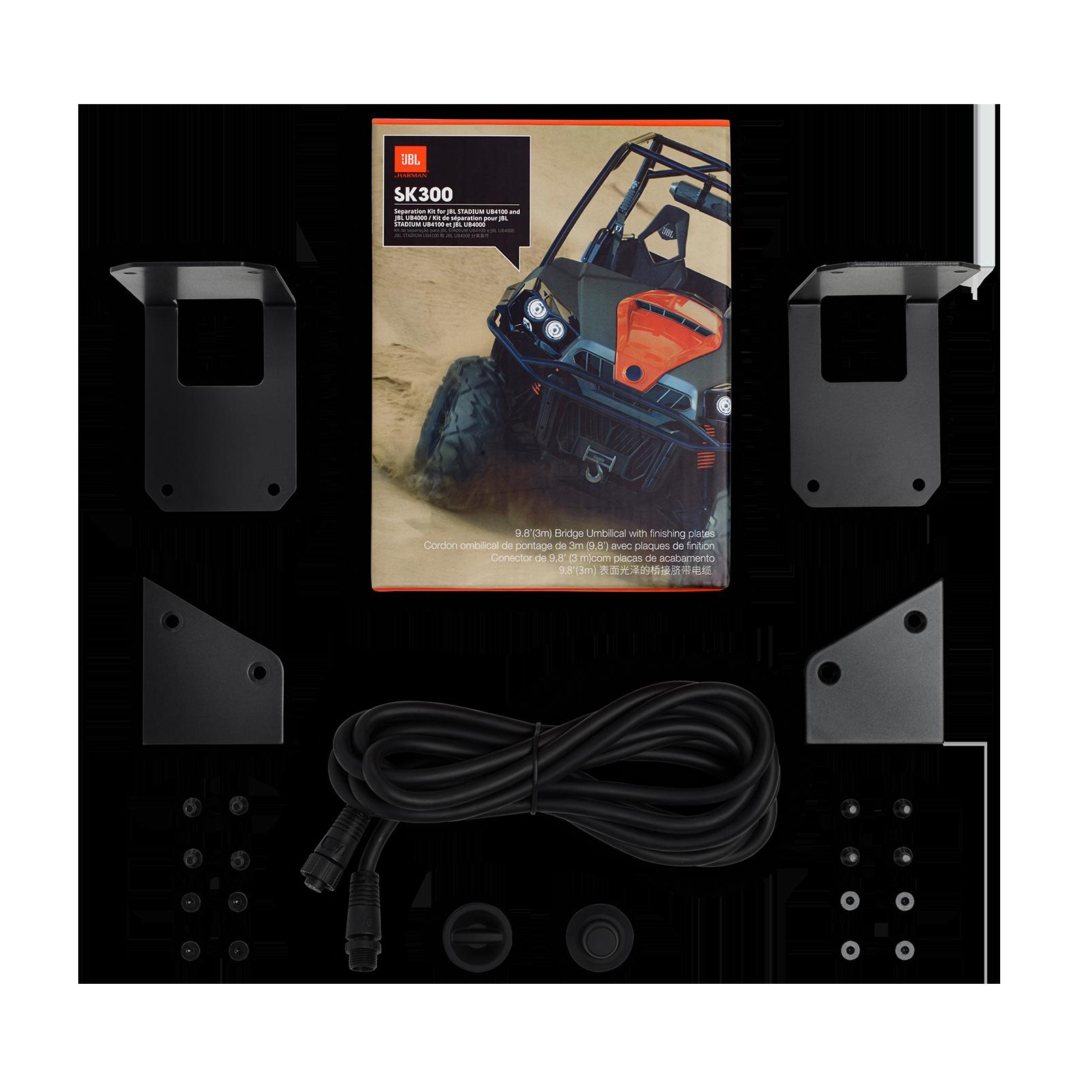 JBL SK300 Separation Kit - Black - 9.8'(3m) Bridge Umbilical with finishing plates - Detailshot 1
